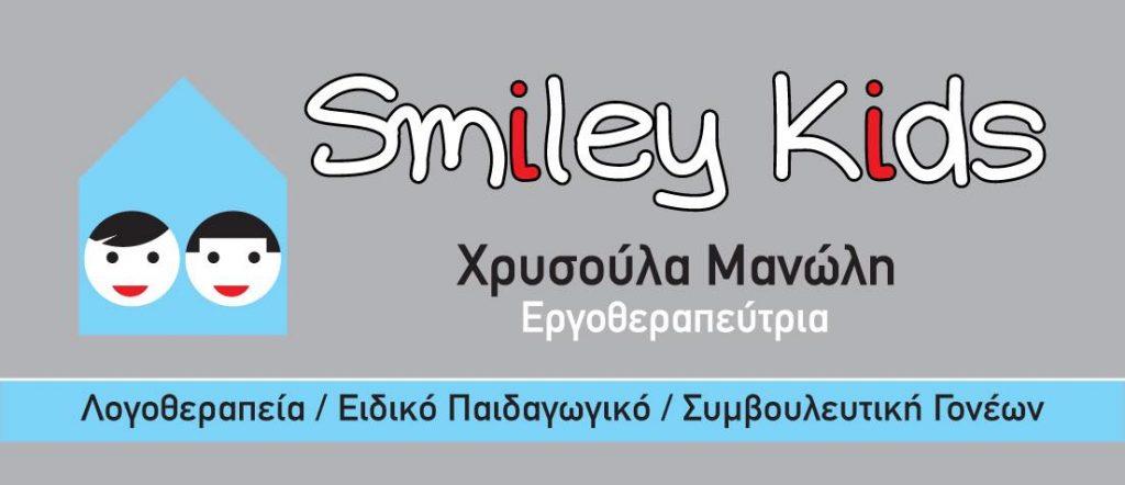 smileykids logo